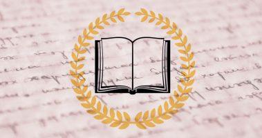 Premi Pulitzer per la Poesia